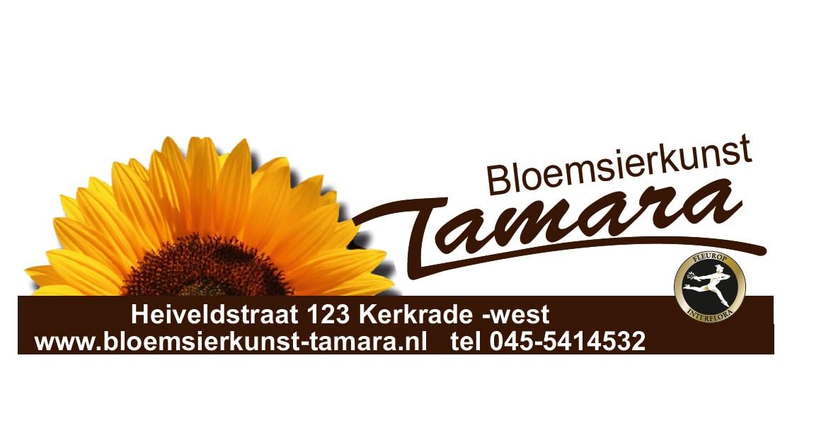 Bloemenwinkel - Bloemsierkunst Tamara